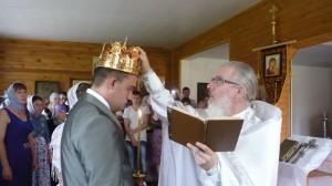 Первое венчание