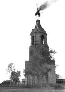 Пожар колокольни