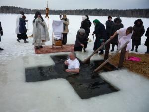 Великое освящение воды (Иордань)