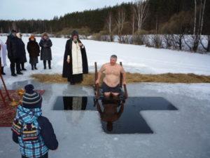 Крещение Господне 19 января 2018 г.